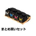 LPC3T33 トナー エプソン LP-S7160 LPC3T33 4色 環境推進 純正