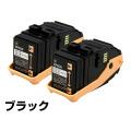 エプソン EPSON 環境推進トナーLPC3T33KPV ブラック/黒2本 純正 Mサイズ LP-S7160 LP-S7160Z 用トナー