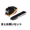 LPC3T33KV トナー エプソン LP-S7160 黒 ブラック +廃トナーボックス 純正