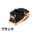 エプソン EPSON 環境推進トナーLPC3T33KV ブラック/黒 純正 Mサイズ LP-S7160 LP-S7160Z 用トナー