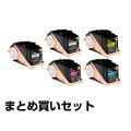 LPC3T35 トナー エプソン LP-S6160 LPC3T35 4色 +黒1本 環境推進 純正