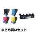 LPC4T11 トナー エプソン LP-S950 4色 +廃トナーボックス 環境推進 純正