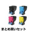 LPC4T11 トナー エプソン LP-S950 LPC4T11 4色 環境推進 純正