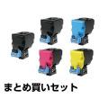 LPC4T11 トナー エプソン LP-S950 LPC4T11 4色 +黒1本 環境推進 純正