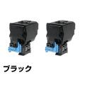 LPC4T11KPV トナー エプソン LP-S950 黒 ブラック 2本 環境推進 純正