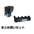 LPC4T11KV トナー エプソン LP-S950 黒 ブラック +廃トナーボックス 純正