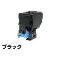 LPC4T11KV トナー エプソン LP-S950 黒 ブラック 環境推進 純正