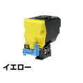 LPC4T11YV トナー エプソン LP-S950 黄 イエロー 環境推進 純正