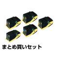 富士ゼロックス:CT201402/399/400/401トナー(黒2本・青・赤・黄4色):純正