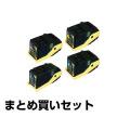 富士ゼロックス:CT201402/403/404/405トナー(黒2本・青2本・赤2本・黄2本 4色):純正