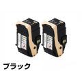 CT201398 トナー ゼロックス CT201402 DocuPrint C3350 黒 ブラック 2本 セット 純正