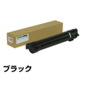 CT201688 トナー ゼロックス DocuPrint C5000d トナー 黒 ブラック 汎用