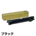 富士ゼロックス CT201688トナーカートリッジ ブラック/黒 純正 DocuPrint C5000d 用トナー