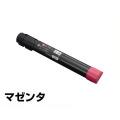 富士ゼロックス CT202052トナーカートリッジ マゼンタ/赤 純正 DocuPrint C4000d 用トナー