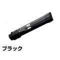 富士ゼロックス CT202054トナーカートリッジ ブラック/黒大容量 純正 DocuPrint C4000d 用トナー