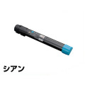CT202055 トナー ゼロックス DocuPrint C4000d 青 シアン 大容量 汎用