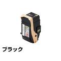 富士ゼロックス CT202451トナーカートリッジ ブラック/黒 純正 DocuPrint C2450 DocuPrint C2450II 用トナー