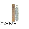 コニカミノルタ:Bizhub500/420/361/421/TN511トナー(要詰替):輸入純正