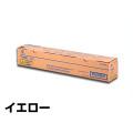 コニカミノルタ:BizhubC220/280トナー(黄):輸入純正