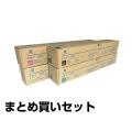 コニカミノルタ:BizhubC454/554トナー(黒・青・赤・黄4色):純正