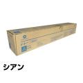 コニカミノルタ:BizhubC454/554トナー(青):純正