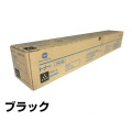 コニカミノルタ:BizhubC454/554トナー(黒):純正