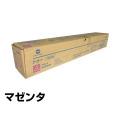 コニカミノルタ:BizhubC454/554トナー(赤):純正