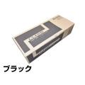 CS431(B) トナー 京セラ TASKalfa 181 180 221 2,500枚 純正