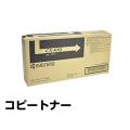 CS-470 トナー 京セラ TASKalfa255 305 256i 306i 純正 5,000枚