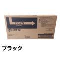 京セラ:TASKalfa255/305/256i/306i/TK476対応トナー(TK477)(15,000枚):輸入純正