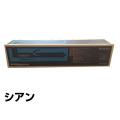 京セラ:TASKalfa3050ci/3051ci/3550ci/3551ci/TK8306C対応トナー(TK8307C)(青):輸入純正