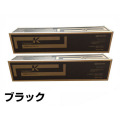 TK-8306 トナー 京セラ TASKalfa 3050ci 3550ci 黒 ブラック 2本 輸入純正