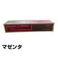 京セラ:TASKalfa3050ci/3051ci/3550ci/3551ci/TK8306M対応トナー(TK8307M)(赤):輸入純正