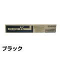 京セラ TK-8316トナーカートリッジ/TK8316K ブラック/黒 純正 TK-8316K TASKalfa 2550ci 用トナー