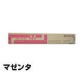 京セラ:TASKalfa2550ci/TK-8316Mトナー(赤):純正