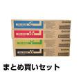 京セラ:TASKalfa2551ci/TK-8326(S)トナー選べる4色セット:純正