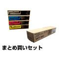 京セラ:TASKalfa 4550ci/5550ci/TK8506対応トナー(TK8507)4色セットとWT860廃トナーBOX:輸入純正