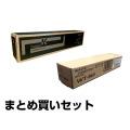 京セラ:TASKalfa4550ci/5550ci/TK8506対応トナー(TK8507K)(黒)とWT860廃トナーBOX:輸入純正