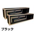 京セラ:TASKalfa4550ci/5550ci/TK8506対応トナー(TK8507K)(黒)2本:輸入純正