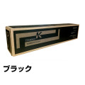 京セラ:TASKalfa4550ci/5550ci/TK8506対応トナー(TK8507K)(黒):輸入純正