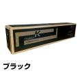 TK-8506 トナー 京セラ TASKalfa 4550ci 5550ci 黒 ブラック 輸入純正