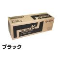 京セラ:TASKalfa250Ci/300Ci/TK866トナー(黒):純正