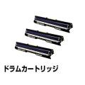 PR-L9010C ドラム NEC PR-L9100C-35 感光体 カラー CMY 3本 純正