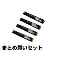 PR-L2900C トナー NEC PR-L2900C-19 13 12 11 4色 黒大容量 純正