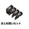 PR-L5600C トナー NEC PR-L5600C-19 13 12 11 4色 黒大容量 純正