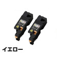 PR-L5600C トナー NEC PR-L5600C-16 黄 5650C 2本 純正