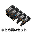 PR-L5600C トナー NEC PR-L5600C-19 18 17 16 4色 +黒1本 純正