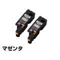 PR-L5600C トナー NEC PR-L5600C-17 赤 マゼンタ5650C トナー 2本 純正