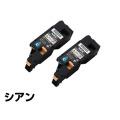 PR-L5600C トナー NEC PR-L5600C-18 青 5650C 2本 純正