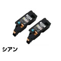 PR-L5600C トナー NEC PR-L5600C-18 青 シアン 5650C トナー 2本 純正